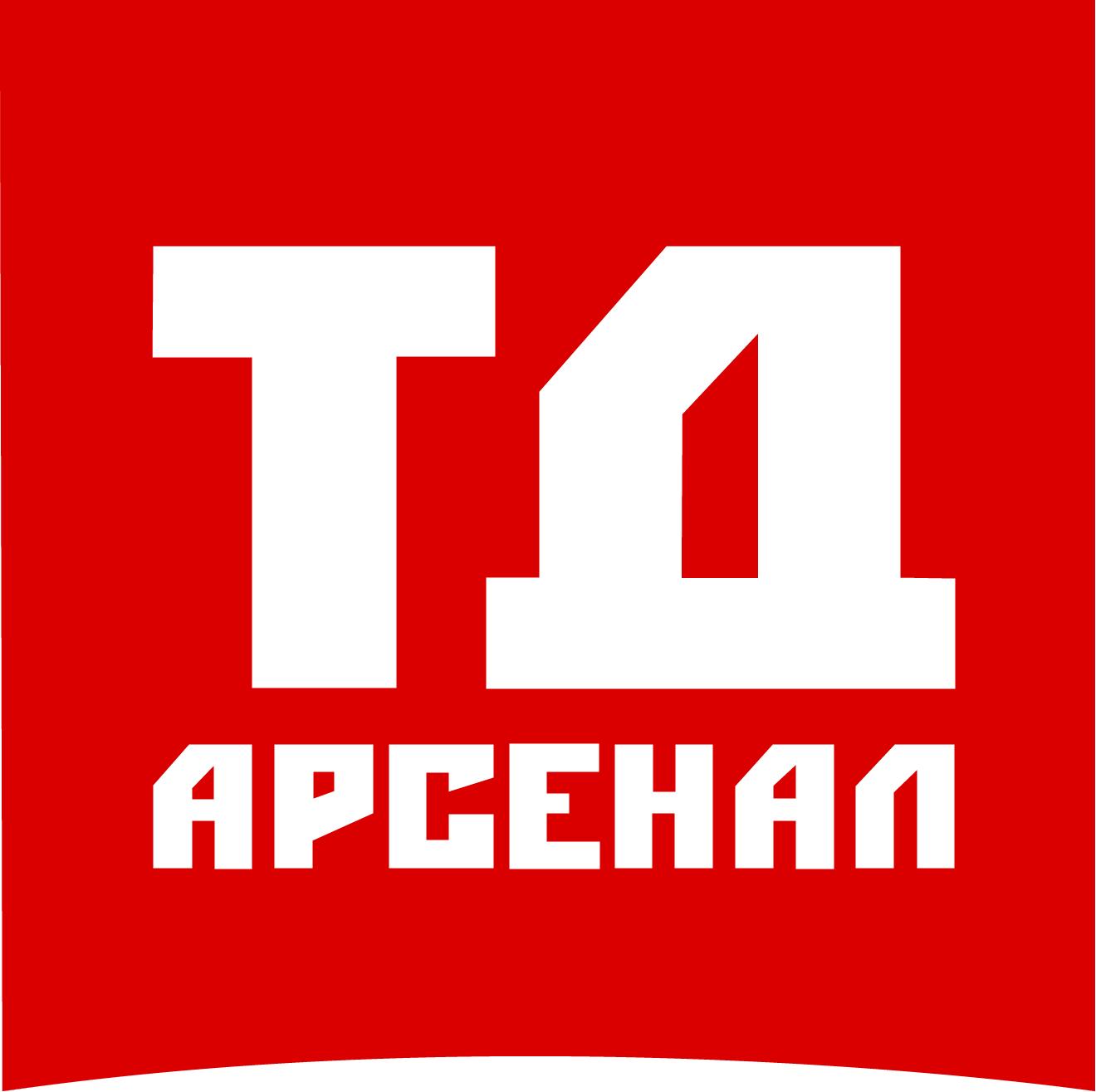 ТД Арсенал
