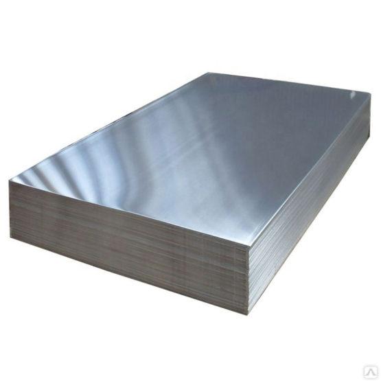 Лист низколегированный стальной